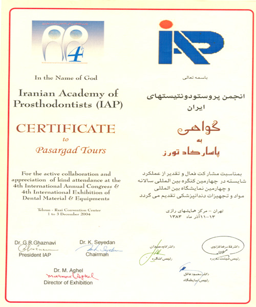 Certificate of Iranian Academy of Prosthodontists