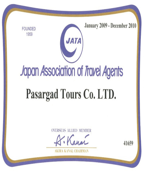 Jata Certificate of 2010