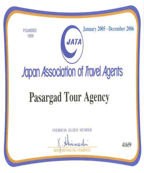 Jata Certificate of 2006